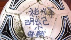 Japan-VM